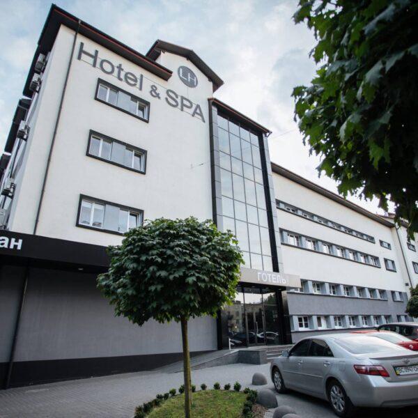 LH Hotel & SPA Львів головна