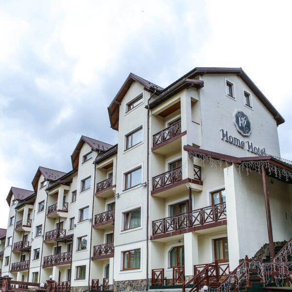 Отель Home-Hotel отдых в Буковеле