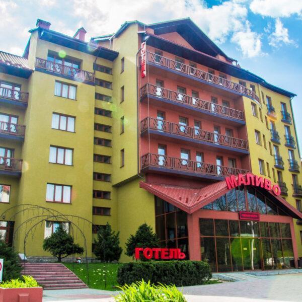 Готель Маливо відпочинок в Яремче