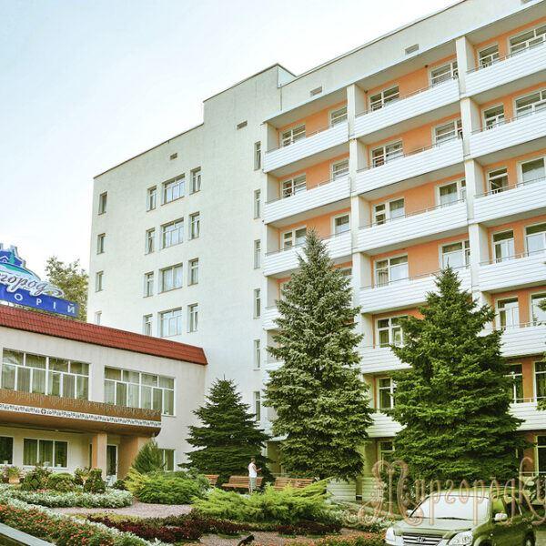 санаторий Миргород корпус