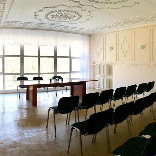 Конференц зал санаторію Діброва