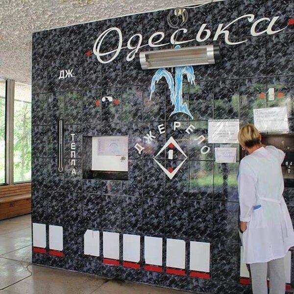 Минеральная вода в санатории Горького