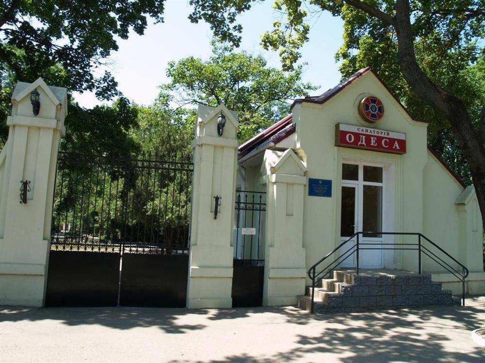 Заїзд до санаторію Одеса СБУ