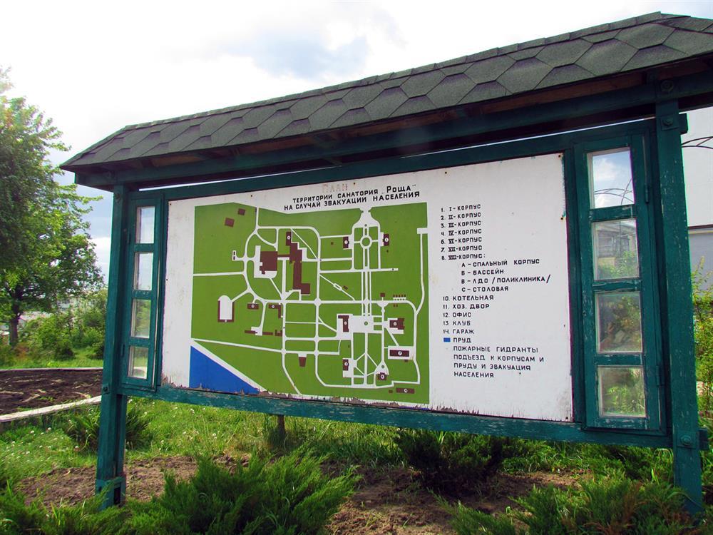 План - схема території санаторія Роща