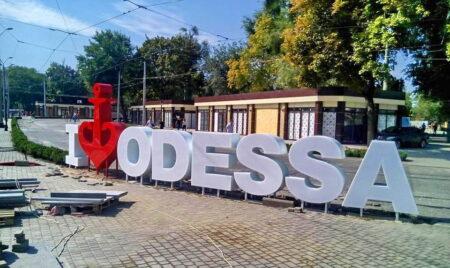 Cанаторії Одеси
