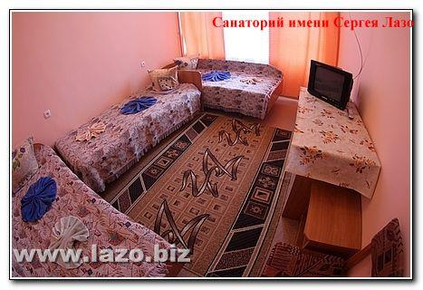 Три односпальные кровати санаторий Сергея Лазо